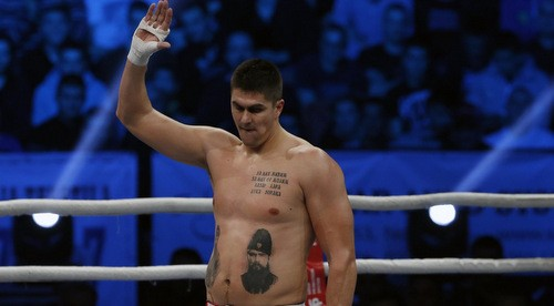 Darko Milicic tattoos